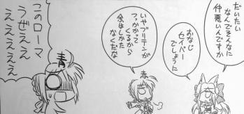 TYPE-MOONエース VOL 8(26)