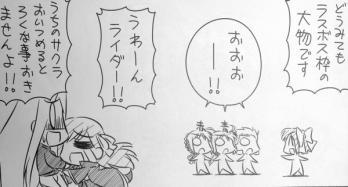 TYPE-MOONエース VOL 8(27)
