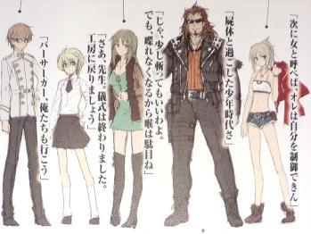 Fate/Apocrypha TYPE-MOONエース Edition (2)