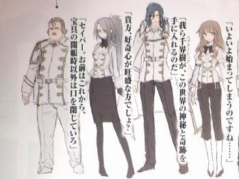 Fate/Apocrypha TYPE-MOONエース Edition (3)