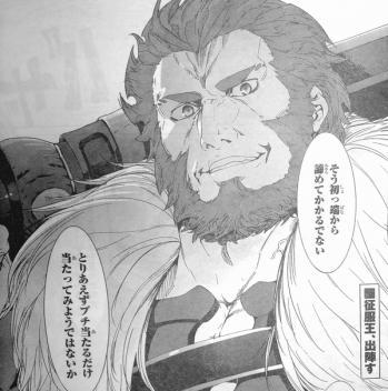 FateZero 真じろう 第26話 (5)