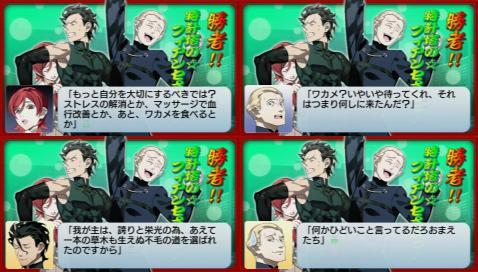 とびたて!超時空トラぶる花札大作戦 感想その4 (13)