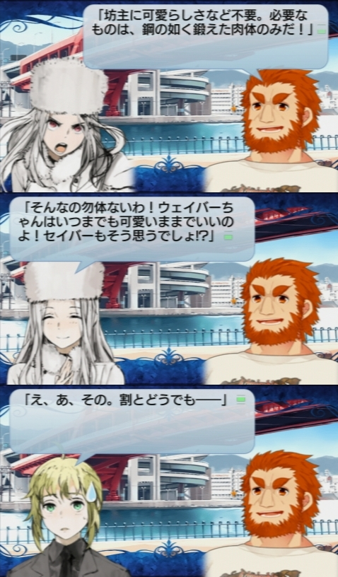 とびたて!超時空トラぶる花札大作戦 感想その5 (9)