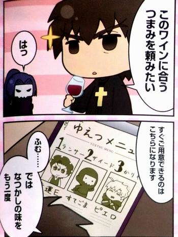 ゼロカフェ 第6話 (2)