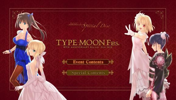 TYPE-MOON Fes 映像特典