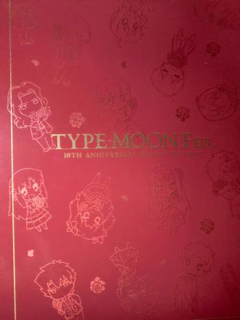 TYPE-MOON Fes 10TH ANNIVERSARY EVENT Blu-ray Disc Box (3)