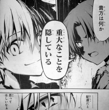 プリズマ☆イリヤ ドライ!! 第8話 (5)