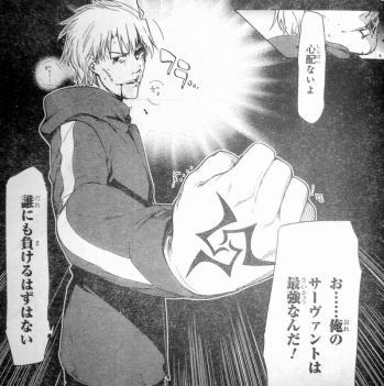 FateZero 第27話 (5)