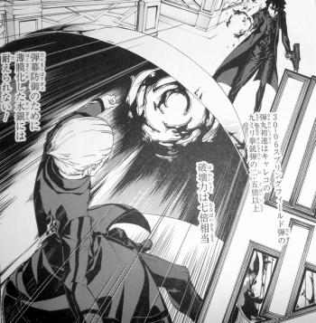 Fate/Zero 5巻 (5)