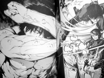 Fate/Zero 5巻 (7)