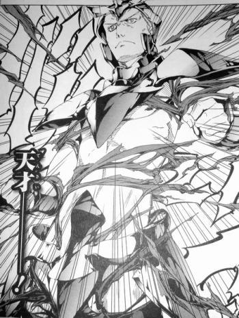 Fate/Zero 5巻 (13)
