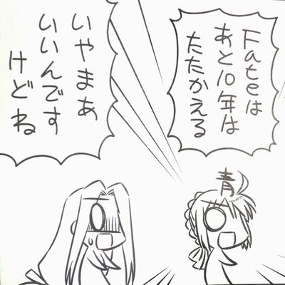 コハエース+ 第12話 (1)