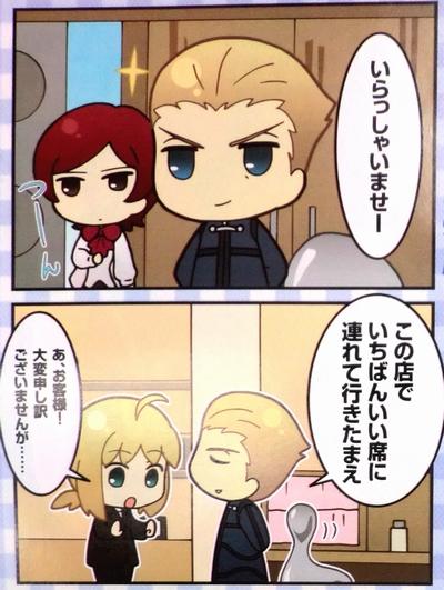ゼロカフェ 第7話 (1)