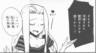 Fate/Zero 黒 最終話 (1)
