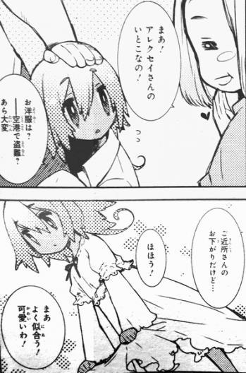 Fate/Zero 黒 最終話 (6)