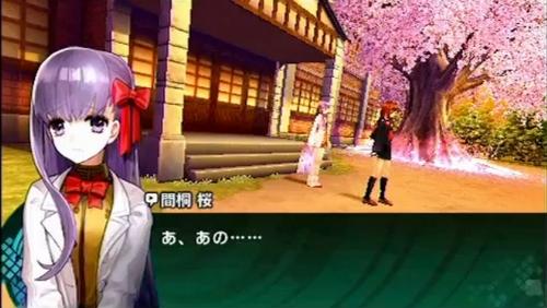 『フェイト/エクストラ CCC』ムービー/桜