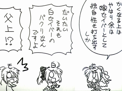 コハエース+ 最終話  (4)