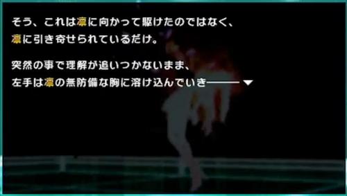 「フェイト/エクストラ CCC」シークレットガーデンのムービー (2)