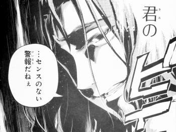 プリズマ☆イリヤ ドライ!! 第10話 (14)