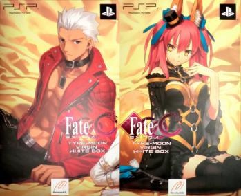 PSP Fate/EXTRA CCC 購入 (2)