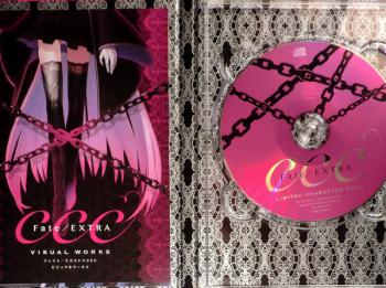 PSP Fate/EXTRA CCC 購入 (12)