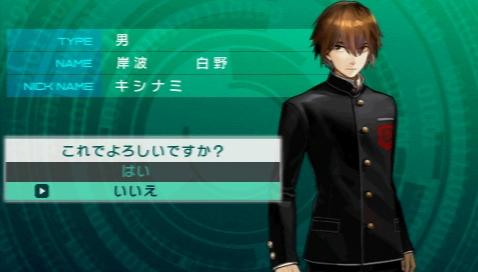 Fate/EXTRA CCC プレイ感想 (2)