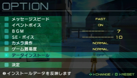 Fate/EXTRA CCC プレイ感想 (5)