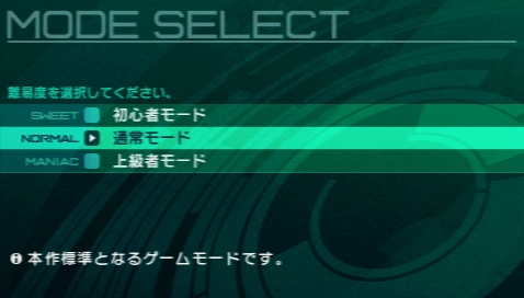 Fate/EXTRA CCC プレイ感想 (1)