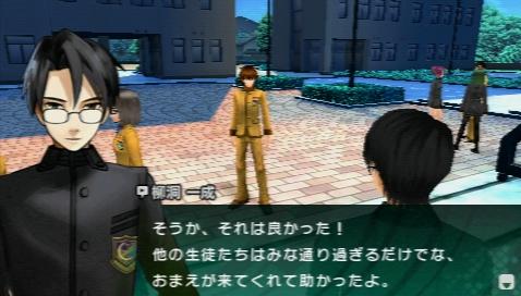 Fate/EXTRA CCC プレイ感想 (4)