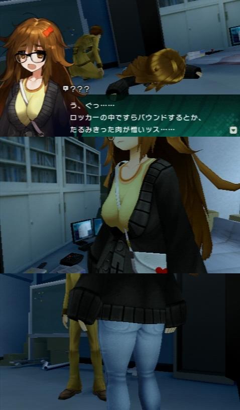 Fate/EXTRA CCC プレイ感想 (11)