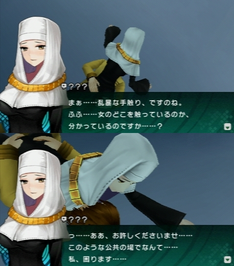 Fate/EXTRA CCC プレイ感想 (12)