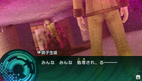 Fate/EXTRA CCC プレイ感想 (23)