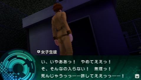 Fate/EXTRA CCC プレイ感想 (25)