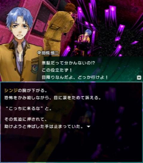 Fate/EXTRA CCC プレイ感想 (31)