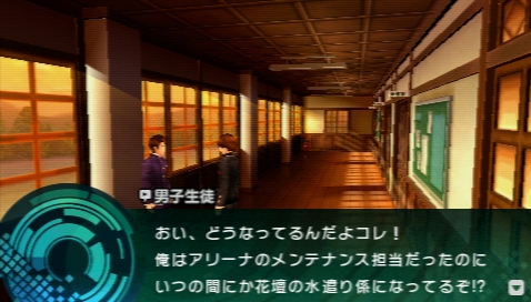 Fate/EXTRA CCC プレイ感想 (38)