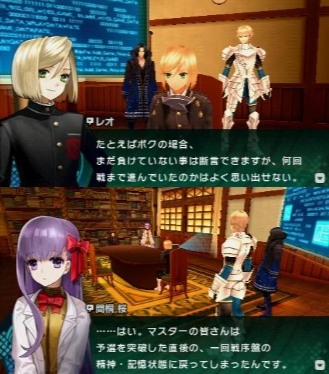 Fate/EXTRA CCC プレイ感想 (49)