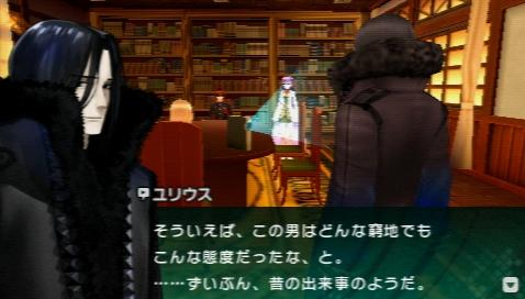 Fate/EXTRA CCC プレイ感想 (50)