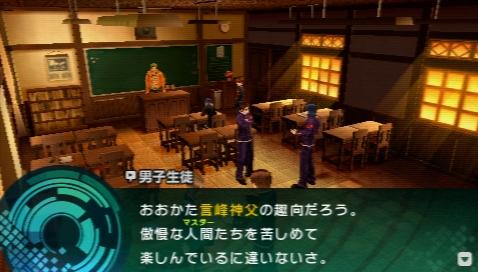 Fate/EXTRA CCC プレイ感想 (51)