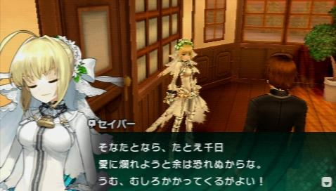 Fate/EXTRA CCC プレイ感想 (54)
