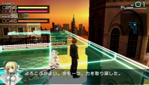 Fate/EXTRA CCC プレイ感想 (64)