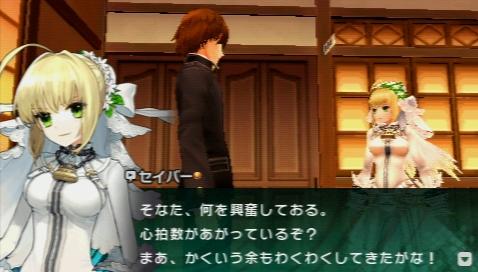 Fate/EXTRA CCC プレイ感想 (78)
