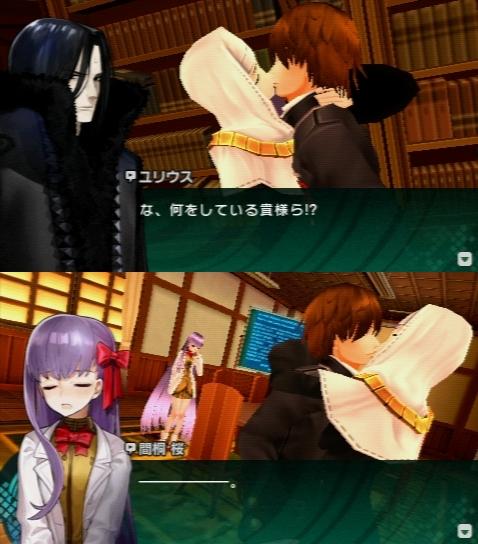 Fate/EXTRA CCC プレイ感想 (80)