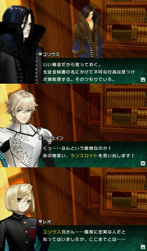 Fate/EXTRA CCC プレイ感想 (86)