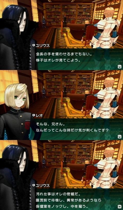 Fate/EXTRA CCC プレイ感想 (84)