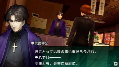 Fate/EXTRA CCC プレイ感想 (87)
