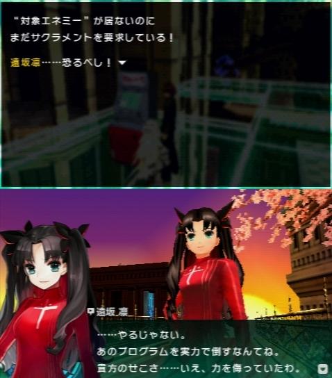 Fate/EXTRA CCC プレイ感想 (102)