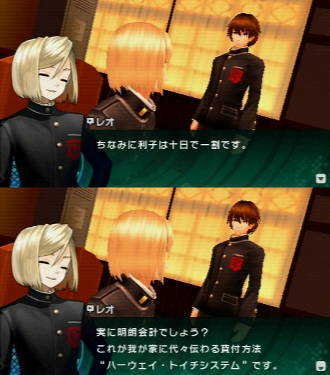 Fate/EXTRA CCC プレイ感想 (101)