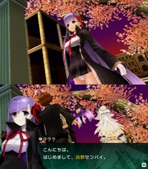 Fate/EXTRA CCC プレイ感想 (124)