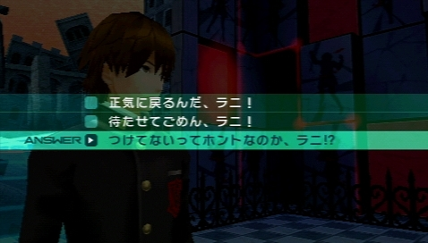 Fate/EXTRA CCC プレイ感想 (132)