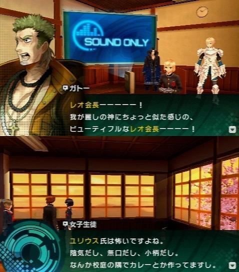 Fate/EXTRA CCC プレイ感想 (130)